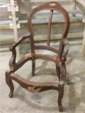 Реставрация кресла фанерованного шпоном красного дерева 19 век