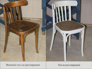 Ремонт, перекраска и обивка стула.