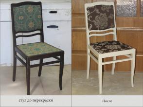 Перекраска и склейка стула.