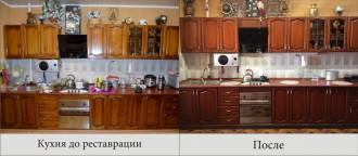Реставрация кухонных фасадов.