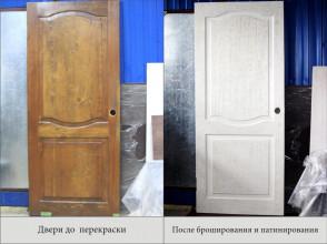 Перекраска и броширование двери
