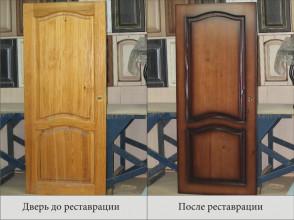 Перекраска дверей из сосны