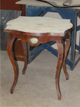 Реставрация журнального столика с фарфоровыми вставками.