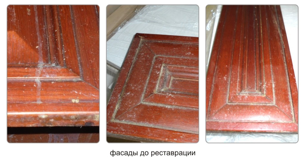 фасад Наталья