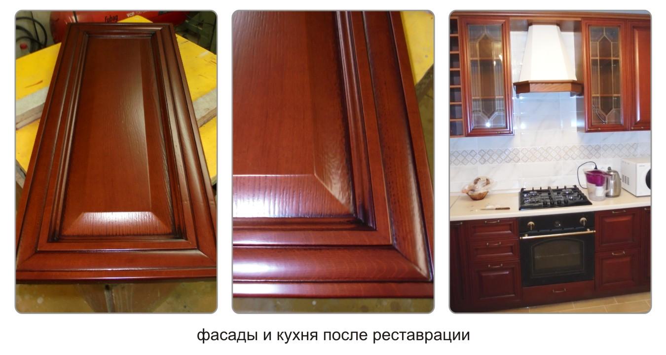 Реставрация фасадов для кухни своими руками 217